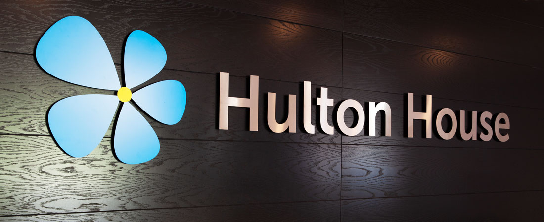 Hulton-House-Gallery-HH-sign-Slider